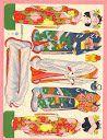 Japanese 1930's - Yakira Chandrani - Picasa Web Albums