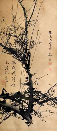 Ink Prunus [in the style of the Yuan Dynasty (1271-1368) artists], Guan Dongqi, China, 19th century, ink on paper