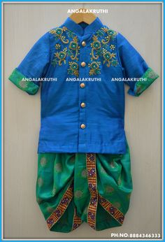 kurtha design by angalakruthi-Bangalore kurtha with rich hand embroidery designs wear dress designs by Angalakruthi-Bangalore Boys Party Wear, Kids Party Wear Dresses, Kids Wear Boys, Kids Dress Wear, Baby Boy Dress, Toddler Dress, Baby Boy Outfits, Kids Outfits, Kids Indian Wear