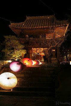 Yamaga Lantern Festival, Yamaga city, Kumamoto, Japan Matsuri Festival, Japanese Lifestyle, Japanese Festival, Turning Japanese, Lantern Festival, Kumamoto, Parasols, Beautiful Buildings, Japanese Culture