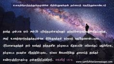 www.tamilchristianmessages.com Tamil Christian, Infographics, Movies, Movie Posters, Infographic, Films, Film Poster, Cinema, Movie