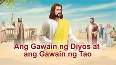 """Almighty God says, """"What man expresses is what he sees, experiences and can imagine. Even if it is doctrines or notions, these are all reachable by man's thi. Christian Videos, Christian Movies, Christian Devotions, Christian Faith, Films Chrétiens, True Faith, Holy Quotes, Praise Songs, Kingdom Of Heaven"""