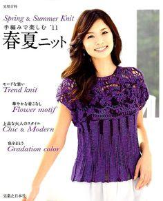 chaleco a crochet. T-shirt Au Crochet, Crochet Shirt, Crochet Woman, Free Crochet, Crochet Pattern, Knitting Books, Crochet Books, Hand Knitting, Magazine Crochet