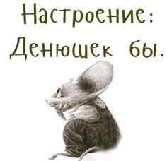 ЛУЧШИЙ ЖЕНСКИЙ ЮМОР