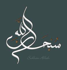 Subhan Allah - Calligraphy by Hani Zuhair, via Behance Arabic Calligraphy Art, Calligraphy Alphabet, Arabic Art, Calligraphy Drawing, Arabic Handwriting, Islamic Patterns, Islamic Motifs, Islamic Paintings, Islamic Wall Art