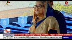 শেখ হাসিনার ভাষণ যশোরে 31 December 2017 Bangladesh Live TV News Today Bangla News Live