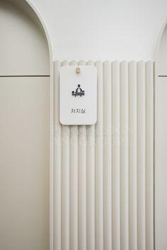 Home Decoration Design Ideas