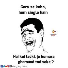 Some Funny Jokes, Funny Quotes, Hilarious, Weird Facts, Fun Facts, Crazy Facts, Funny Insults, Funny Texts, Desi Humor