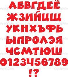 объемные шрифты русские - Поиск в Google