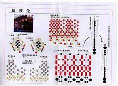 相簿封存 Beaded Crafts, Album, Archive, Kimono, Rabbit, Filing Cabinets, Pictures, Bead Crafts, Card Book
