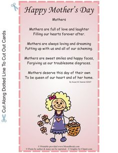 happy mothers day friends and family