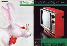 https://flic.kr/p/axvVP2 | National, Japan, 1975. | Vintage Japanese tv set ad.   National, arguably the first well-known brand of Japanese electronics, was  a brand owned by Panasonic Corporation (formerly Matsushita Electric Industrial).
