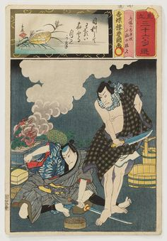 Utagawa Kunisada: Tateba no Taheiji?, from the series Matches for Thirty-six Selected Poems (Mitate sanjûrokku sen) - Museum of Fine Arts