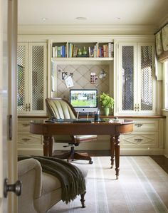cabinetry detail, I want this office.....yes, yes, yes!