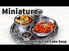 미니어쳐 떡볶이 세트(떡볶이 & 오뎅탕 홈메이드 버전) 만들기 - Miniature teokPokKi N Fish cake soup - YouTube