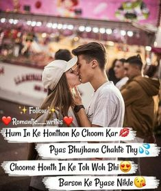 New Love Bird Quotes Hindi Ideas Love Quotes For Bf, Love Birds Quotes, Romantic Quotes For Girlfriend, Love Song Quotes, Love Picture Quotes, Sweet Love Quotes, Love Quotes With Images, Girlfriend Quotes, Love Yourself Quotes