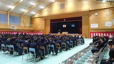 Похожее изображение Japanese High School, Conference Room, Basketball Court