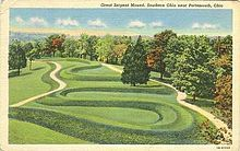 Serpent Mound - Ohio.  OK, I've been here many times but it is my FAVORITE power spot close to my home.  Very very ancient site, created by the Mound Builders thousands of years ago to mark Mother Earth's power spot....VORTEX CITY!