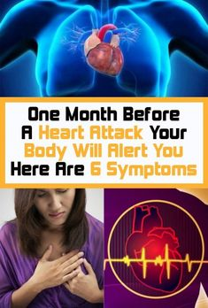 One month before the attack of your heart your body will alert you 6 symptoms. Halloween Canvas, Heart Attack Symptoms, Poor Circulation, Heart Conditions, Love Fitness, Health Fitness, Good Heart, Health Challenge, One Month