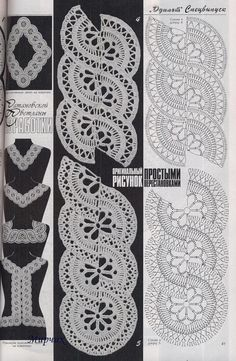 Crochet - 181 pages Crochet Edging Patterns, Crochet Lace Edging, Crochet Motifs, Crochet Borders, Crochet Diagram, Crochet Chart, Lace Patterns, Crochet Squares, Thread Crochet