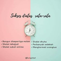 Self Quotes, Book Quotes, Life Quotes, Muslim Quotes, Islamic Quotes, Ali Bin Abi Thalib, I Muslim, Spirit Quotes, All About Islam