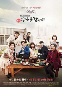 Let's Eat 2 [2015] - To watch
