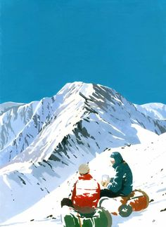 Mountain Pictures, Mountain Paintings, Design Graphique, Papi, Illustrations And Posters, Picture Design, Op Art, Landscape Art, Cool Drawings