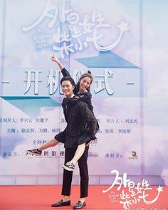 My girlfriend is an alien Wgm Couples, Cute Couples, Drama Korea, Korean Drama, Asian Actors, Korean Actors, Yo Seung Ho, Chines Drama, Alien Girl