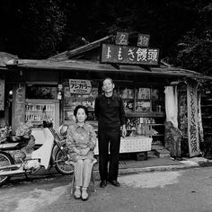 Japanese couple in front of their small retail stand?. 1980. 仁淀川町(旧吾川村) 中津渓谷 1980年9月