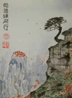 Chinese brush painting art in ink - @Artist.jag