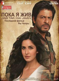 Shahrukh Khan, Katrina Kaif and Anushka Sharma - Пока я жив - Jab Tak Hai Jaan Book Challenge, Katrina Kaif, Shahrukh Khan, Bollywood, Challenges, Actors, Popular, Movies, Films