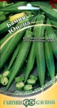 ĐẬU BẮP  Đậu bắp còn có các tên khác như mướp tây và gôm là một loài thực vật có hoa có giá trị vì quả non ăn được. Loài này là cây một năm hoặc nhiều năm, cao tới 2,5 m. Lá dài và rộng khoảng 10–20 cm, xẻ thùy chân vịt với 5–7 thùy