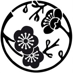 Scroll it - . Japanese Family Crest, Stencils, Impression Textile, Japanese Graphic Design, Japanese Flowers, Japanese Patterns, Japan Art, Tampons, Chinese Art
