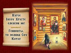 Orthodoxy around the World Christus Pantokrator, Spirituality, Faith, Baseball Cards, Blog, Painting, Russian Orthodox, Yoga Pants, Greek