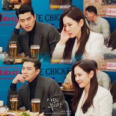 Hyun Bin - Son Ye Jin (Crash landing on you) Hyun Bin, Korean Actresses, Korean Actors, Kdrama, Drama Tv Shows, W Two Worlds, Netflix, Weightlifting Fairy, Korean Drama Movies