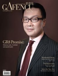 Aug-2011         Passionate Lee       A passion for his businesses is what truly motivates Marcus Lee, chairman of RCL Semiconductors and president of the GR8 Leisure Concept group