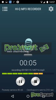 Hi-Q MP3 Voice Recorder Professional 2.2.0 http://prosmart.by/android/soft_android/multimedia_android/12107-hi-q-mp3-recorder-162.html    Качественный MP3 диктофон для Android.