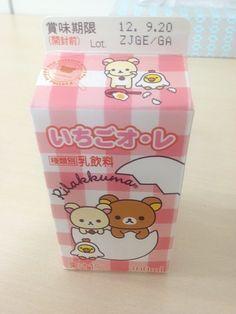 Container, Milk, Tumblr, Japan, Snacks, Cakes, Drinks, Food, Drinking