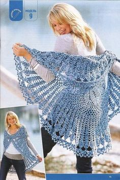 free fantasy shawl | Fantasy Shawl | Free Vintage Crochet Patterns / crochet ideas and tips ...