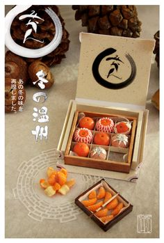 Japanese Mini Tangerines by MrsCreosote.deviantart.com on @deviantART #dollhouse #miniature #food