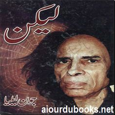 Free Download and Read Online Urdu Poetry Book Lekin by Jon Elia pdf « Poetry Books Urdu « AIOURDUBOOKS – Urdu Books And Novel Free pdf
