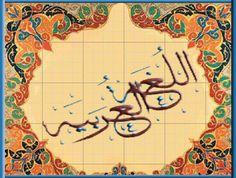 Arabic Study Circle Home Page
