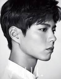 Image result for Park Bo-gum