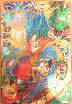 NEW Dragon Ball Heroes GDM7 HGD7-35 Son Goku SSGSS UR Trading Card F/S