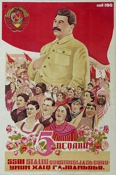With the Russian Revolution of 1917, for the first time in history an entire nation is governed by a communist system. The posters from the first years of this government show revolutionary zeal and optimism of building a new society.