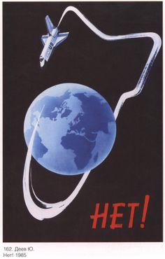 Propaganda-Plakat. Die sowjetische Propaganda-Plakat: Nein!. Kommunismus. Wand-Dekor. Künstler: Deev Y. 1985. ---Liebe Kunden, kauft man eine drei
