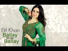 Dance on: Ballay Ballay - YouTube