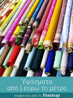 Καταστήματα με υφάσματα από 1 ευρώ το μέτρο - Ftiaxto.gr Sewing Clothes, Home Organization, Art Supplies, Blouses For Women, Diy And Crafts, Cross Stitch, Quilts, Embroidery, My Favorite Things
