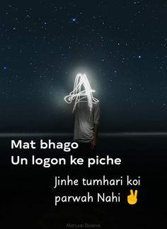 Truth Quotes, Sad Quotes, Hindi Quotes, Life Quotes, Inspirational Quotes, Punjabi Quotes, Cute Love Quotes, Self Love Quotes, Good Thoughts Quotes