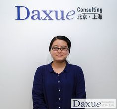 Daxue Consulting has an enormous network of student research assistants (like Gao Xing here) in China's major cities